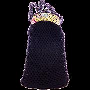 Vintage Black Crocheted Colorful Frame