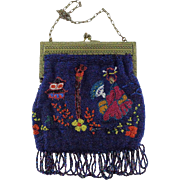Vintage Oriental Figural Different Scenes Beaded Purse