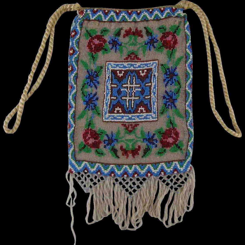 Vintage   Oriental Rug Reticule Purse