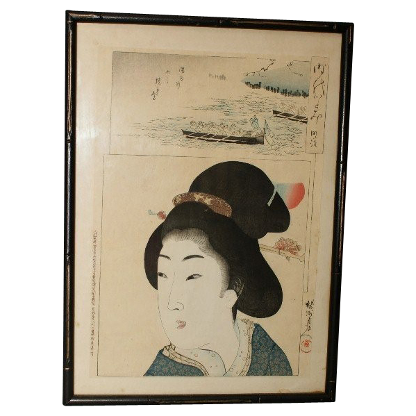 Antique Japanese Chikanobu Woodblock Print 1896 - Boat Racing - Fabulous Condition