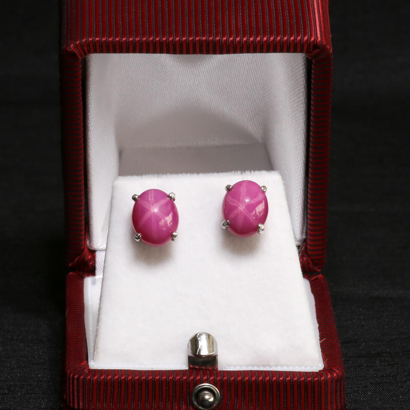 Lady's Vintage 14K Star Ruby Stud Earrings