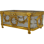 Antique French Napoleon III Gilt Bronze & Glass Centerpiece Jardiniere, Neoclassical Empire Style Wreaths, Flowers & Lion Feet