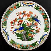 Tetard Freres French Hallmarked Silver Limoges Porcelain Plate, 3