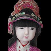 *** Larger Ichimatsu Girl doll **