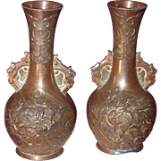 ** Two Miniature MetalJapanese Vases **