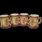 Set of 4 Homer Laughlin Mugs - Currant Pattern