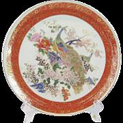 Satsuma Decorative Peacock Plate