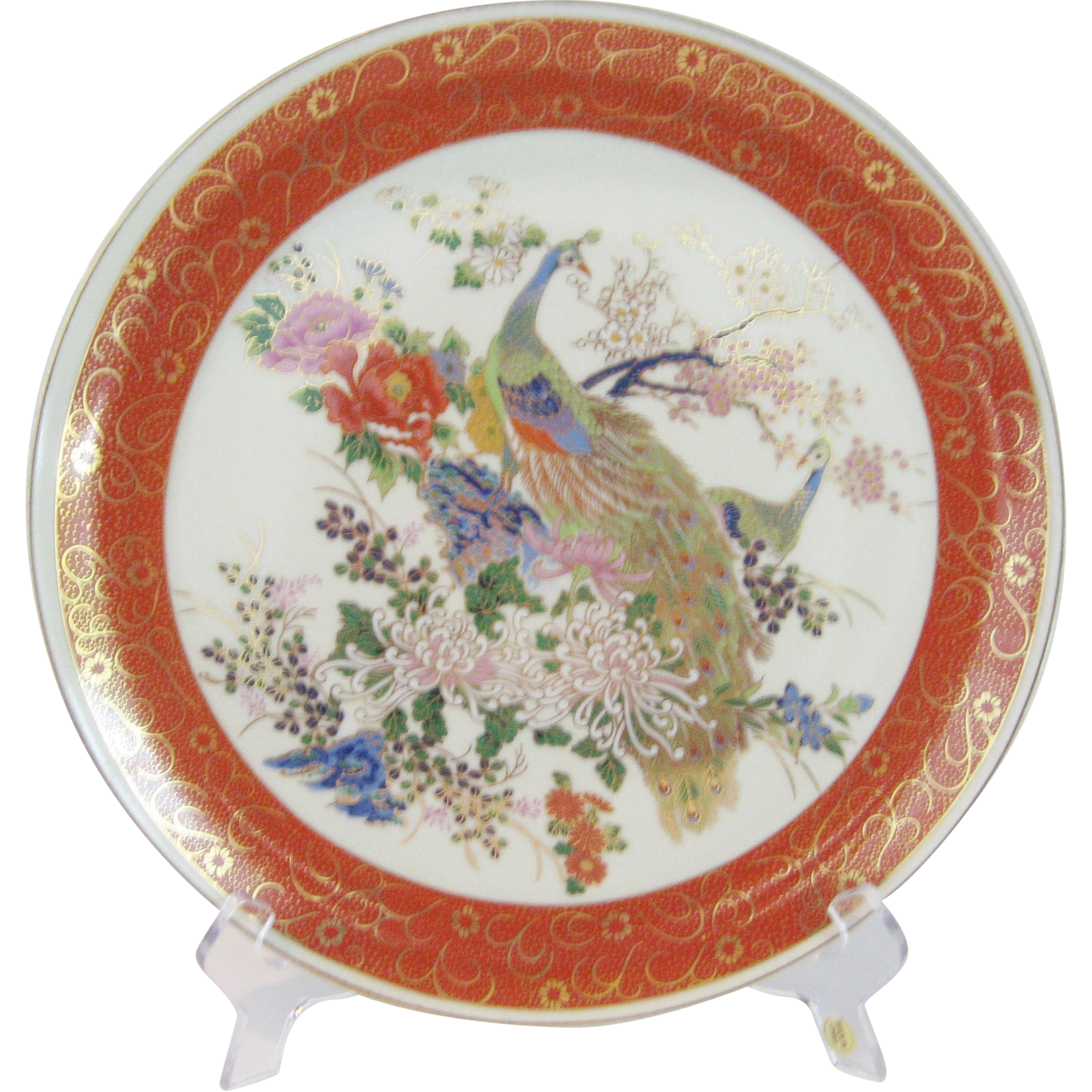 Satsuma decorative peacock plate from thedaisychain on for Decoration plates