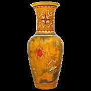 Peking Glass Vase w/Spider Motif, Imperial Yellow
