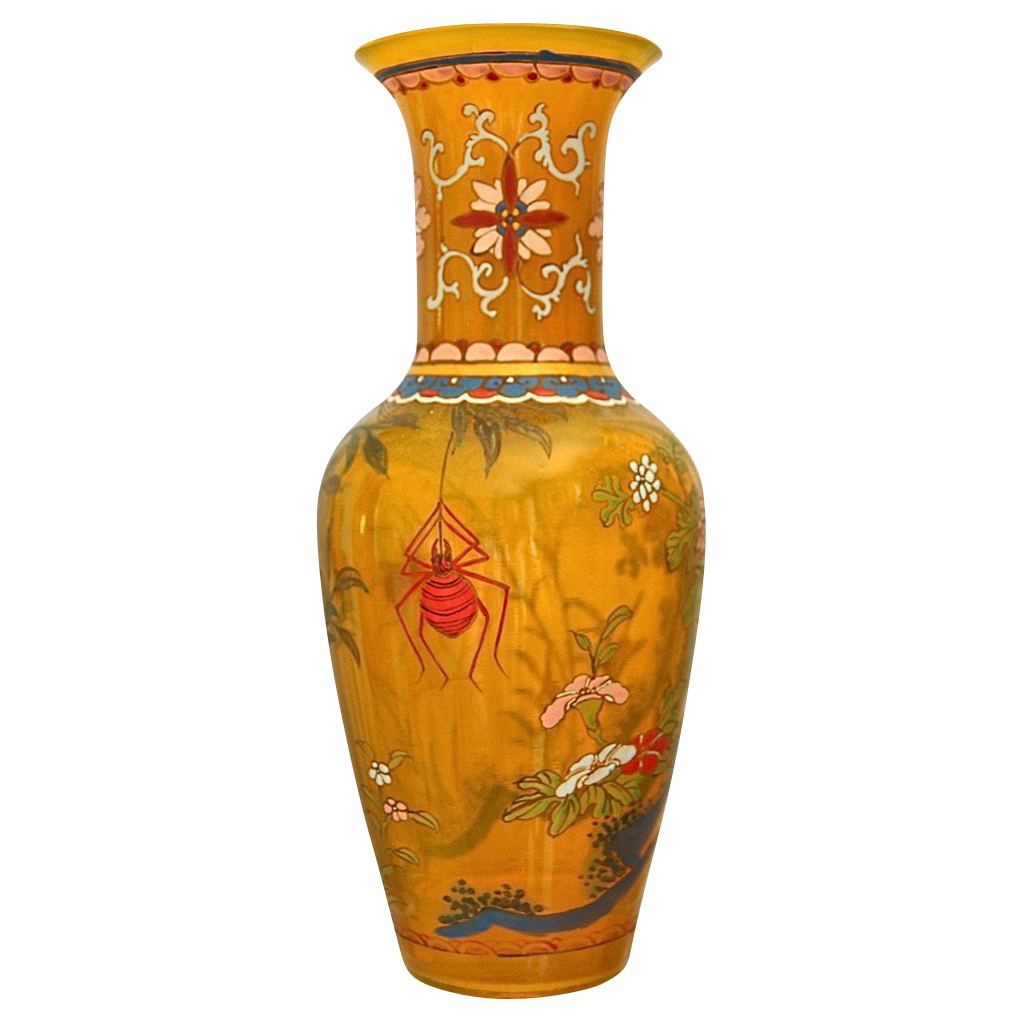 Peking Glass Vase w/Spider Motif, Imperial Yellow