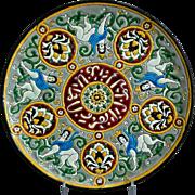 Enameled Porcelain Plate, Persian Motif
