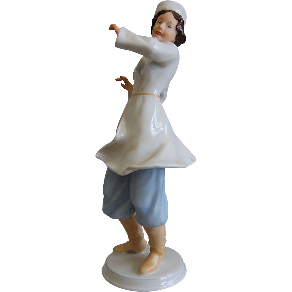 "Rare Schaubach Kunst Porcelain Figurine, ""Dancing Cossack"", Ca. 1940's"