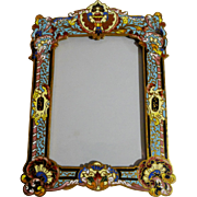 French Bronze Champleve Enamel Picture Frame 8 3/8""