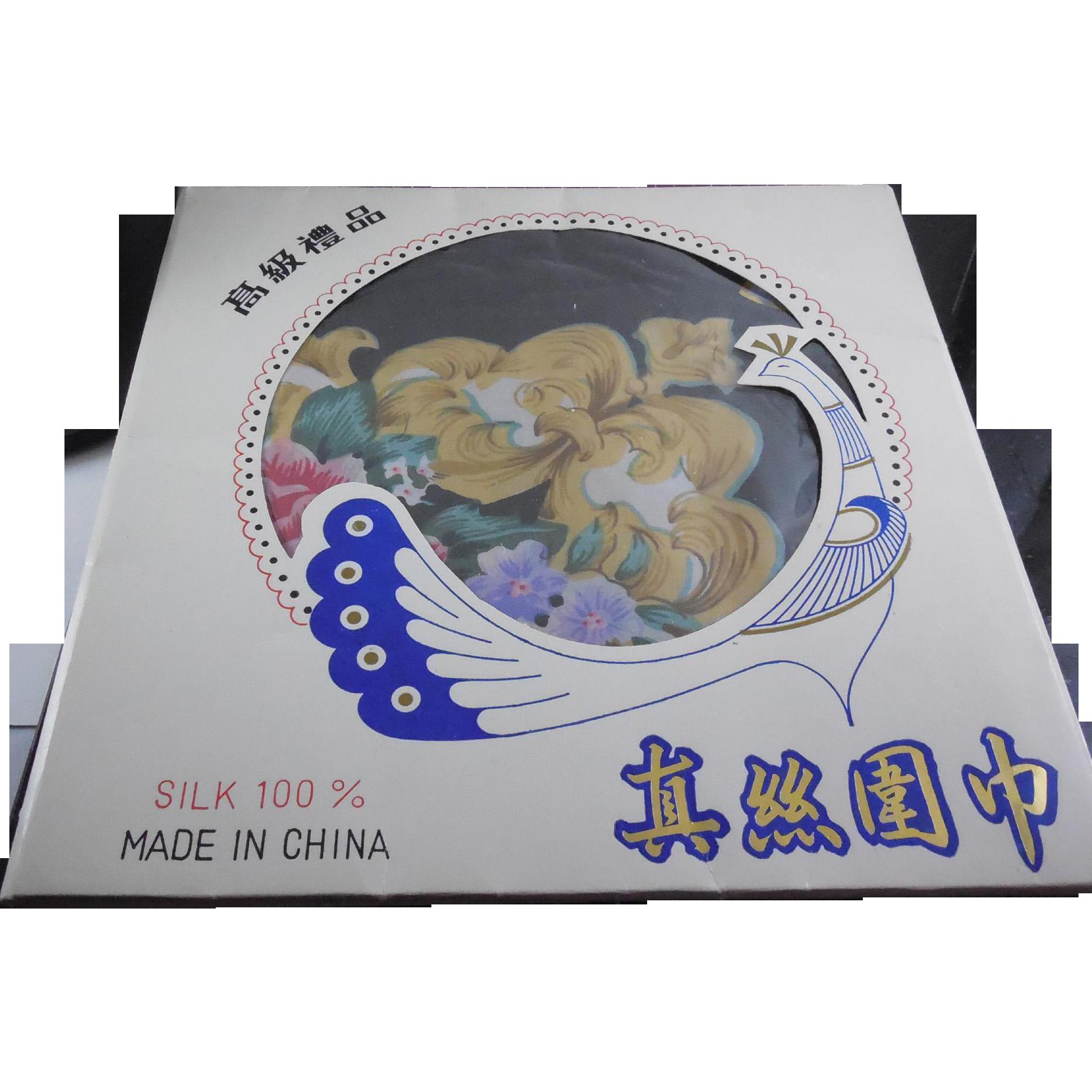 Vintage NOS 100% Chinese Silk Scarf In Original Package - Peony Flowers