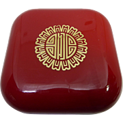 Estee Lauder Cinnabar Soap In Red & Gold Plastic Travel Box - 3.5 ounces