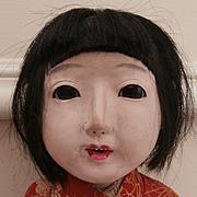 Lovely Old Japanese Doll