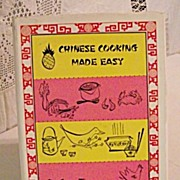 Chinese Cooking Made Easy by Rosy Tseng 1963