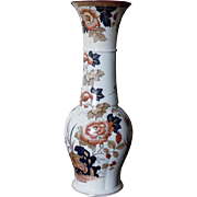Wedgwood Lamp Base, Vase