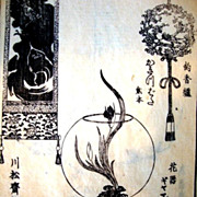 (3) Volume Set - Japanese Kawamatsu Saiho Iccho, SOKA HAMANANO UMI (Heaven, Earth, Man) - Kadou Enshu School - Japan 1834