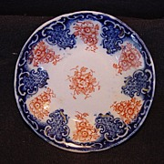 "Nice Old English Butter Pat ~ Decorated with Cobalt FLow Blue and Orange Flowers ~ ""Florence"" Pattern ~  Upper Hanley Pottery Co Hanley England 1895-1910"