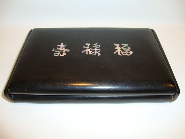 Nice Chinese Lacquer Box with Mother of Pearl Inlay Symbols ( Good Fortune, Happiness and Longevity)