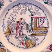 "Wonderful English Polychrome Chinoiserie Cabinet Plate ~ ""Chinese Pattern / The Tea House"" ~ HOPE & CARTER (Burslem, Staffordshire, UK) - ca 1862 - 1880"