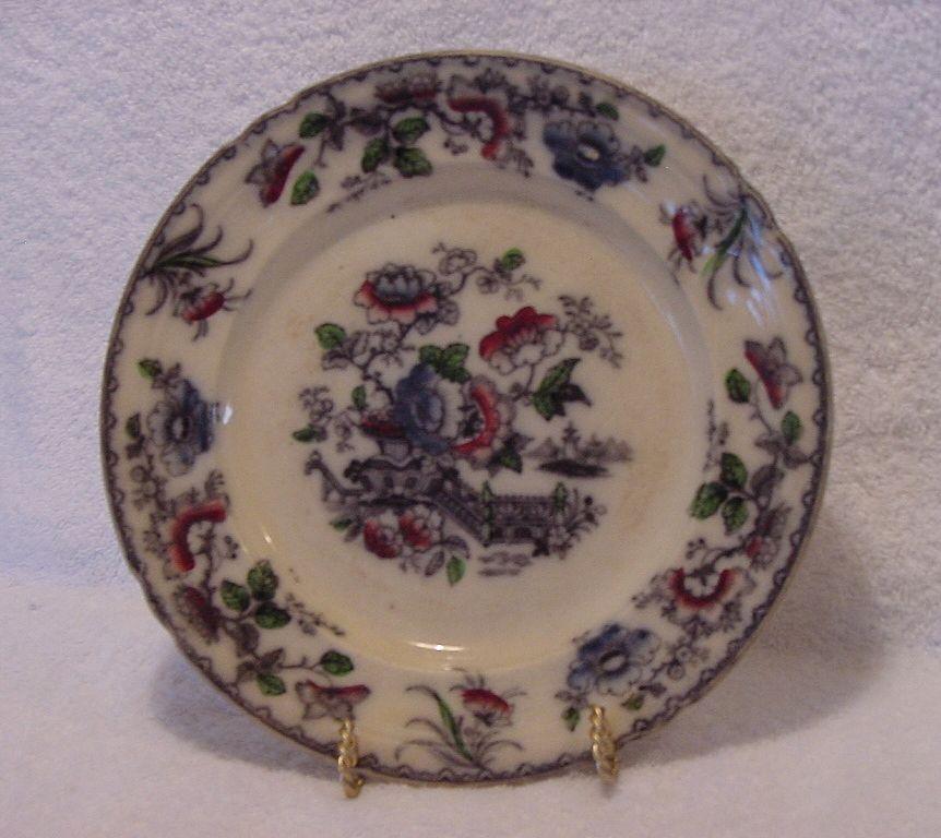 "Wonderful 166 Yr Old English Polychrome Plate ~ Oriental Design ~ Pattern ""Flower Vase"" ~ TJ MAYER 1843-1855"