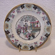 "Wonderful Polychrome Chinoiserie Cabinet Plate ~ ""Oriental Tea House Design"" ~P Regout & Co Maastricht Holland 1929-1934"