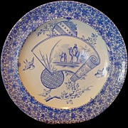"Gorgeous Blue, English, Aesthetic Transferware ~ "" Cario Series"" ~ W.T. COPELAND & SONS Ltd (Staffordshire, UK) - ca 1850s - 1870s"