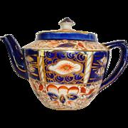 Wonderful English China Teapot ~ Gaudy Welsh Orange, Blue and Gold Designs ~ England