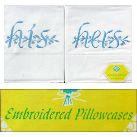 1960s Vintage Pillowcases Embroidered His and Hers MIB Wedding