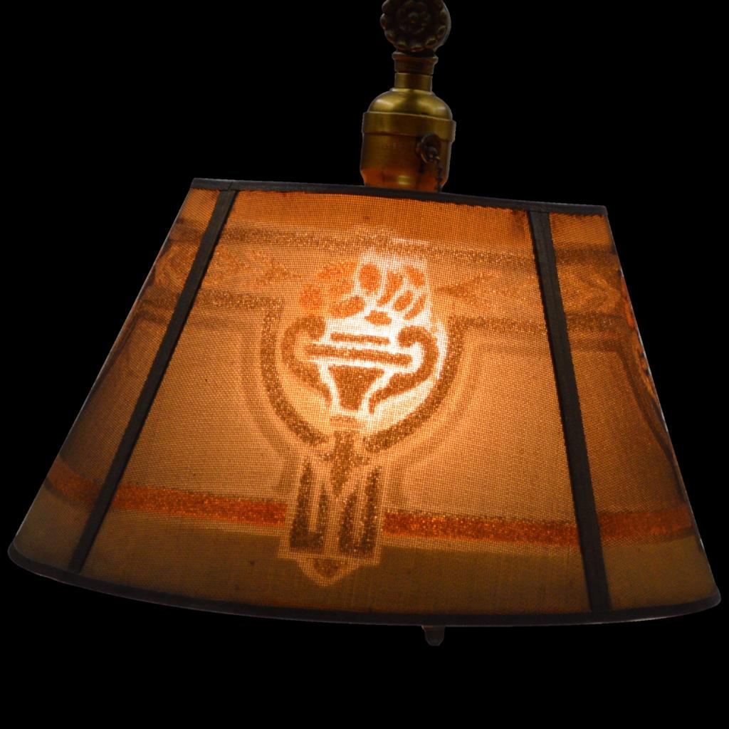 1930s Almco Mslc Floor Lamp Vintage Art Nouveau Sold On