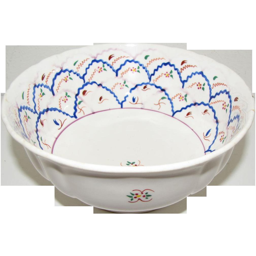 Wonderful 19th Century Pink Lustre Waste Bowl