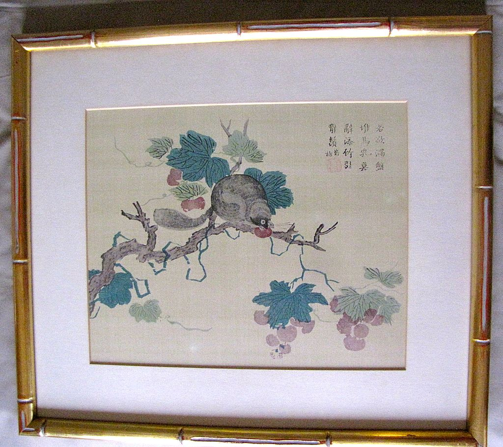 Vintage Oriental Painting on Silk, Framed Under Glass