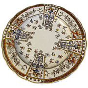 Group of 4 Brown Transferware Plates, WINTON, CA 1890