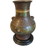 Lovely Vintage Champleve Bronze Vase, JAPAN