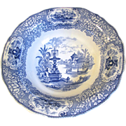 Large Light Blue Transferware Wash Bowl, TRIUMPHAL CAR, Bell