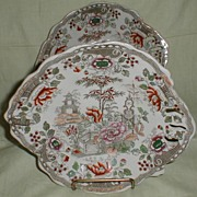 Lovely 19th. C. Enameled Brown Transferware Dish, Pierced, Not Marked