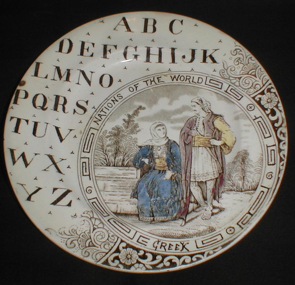 Brown Transferware ABC Plate Nations of the World GREEK