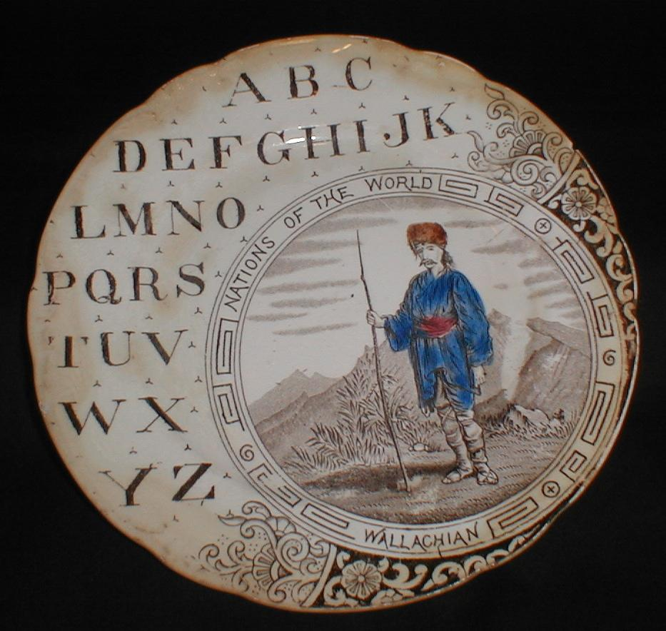 Brown Transferware ABC Plate Nations of the World Wallachian