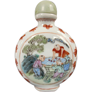 An Interesting Antique Chinese Porcelain Snuff Bottle Xiangqi Game