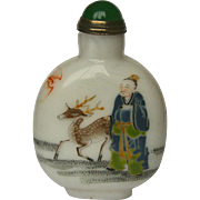 Old Moon Pavilion 軒月古 Marked Antique Chinese Snuff Bottle