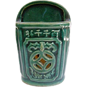 A Neat Antique Chinese Chopstick Holder - Hangs on Wall!