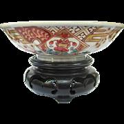 Antique Japanese Kutani Traditional Sake or Tea Bowl Edo Period