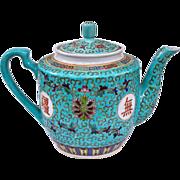 Old Style Chinese Porcelain Mun Shou Longevity Turquoise Teapot 28 oz.