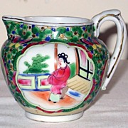 Canton Medallion Creamer Milk Pitcher Signed Vintage