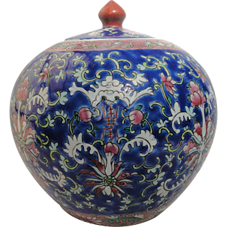 Beautiful Chinese Famille Rose Large Ginger Jar 8 inches C1940s