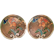 Veintage Designer Enamel Cloisonne Earrings Colorful Butterfly and Lilies SG Clip on