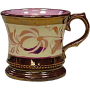 Copper Lustreware Mug ~ Staffordshire, England ~ 19th Century ~ Pink Lustre Trim