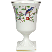 Aynsley ~ Fine Bone China ~ Made in England ~ Mini Footed Urn / Vase ~ Pembroke Pattern